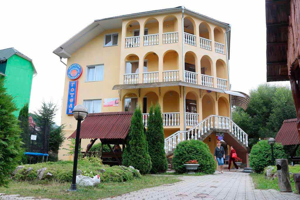 Готель Славутич-Закарпаття